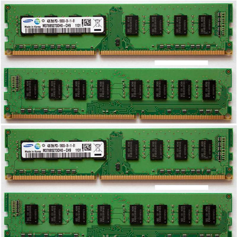 RAM PC DDR3:  8Gb